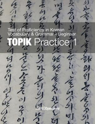 TOPIK Practice 1 - OpenStory Editorial Dept. book