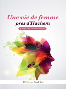 Une vie de femme près d'Hachem La couverture du livre martien