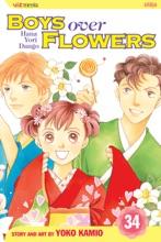 Boys Over Flowers, Vol. 34