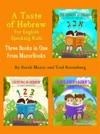 A Taste Of Hebrew For English Speaking Kids A Trilogy Picture Books For Children The Hebrew Alphabet Counting In Hebrew Colors In Hebrew A Rainbow Tale