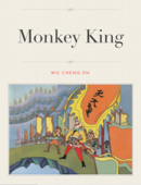 Monkey King Book Cover