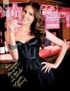 Revista Boceto - Ed 20