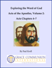 Paul Kroll - Exploring the Word of God Acts of the Apostles Volume 2: Acts Chapters 4–7 artwork