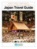 Wolfgang Sladkowski & Wanirat Chanapote - Japan Travel Guide artwork