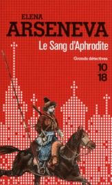 LE SANG DAPHRODITE