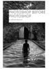 Stephen Dowling - Photoshop Before Photoshop  artwork