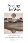 Seeing The Way Volume 2