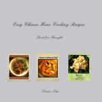 Easy Chinese Home Cooking Recipes