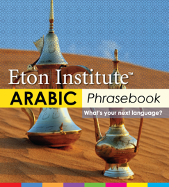 Arabic Phrasebook