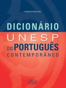 Dicionário UNESP do Português Contemporâneo Book Cover