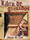 Libro de guisados. Edición de 1529