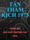 Tn Thm Kch 1975