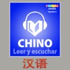 Chino - Leer Y Escuchar