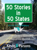 Kevin B Parsons - 50 Stories in 50 States: Tales Inspired by a Motorcycle Journey Across the USA Vol 4, the Midwest artwork