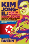 Kim Jong-Il Revised And Updated