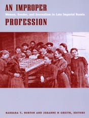 Download and Read Online An Improper Profession
