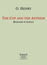 The Cop And The Anthem / Фараон и хорал