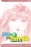 Please Save My Earth Vol 13