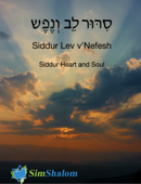 Siddur Lev v'Nefesh