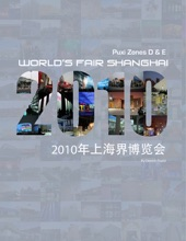 World's Fair Shanghai