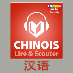 Chinois - Lire et écouter La couverture du livre martien