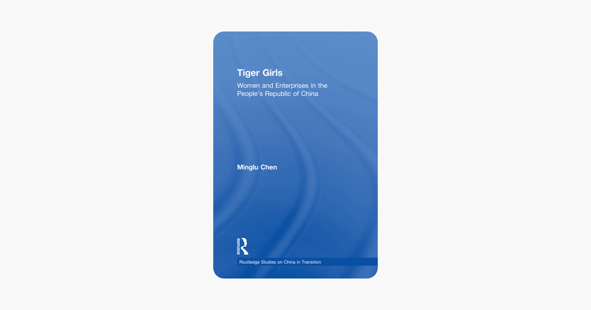 Tiger Girls