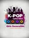 K-Pop Lyrics Vol2 - Girls Generation