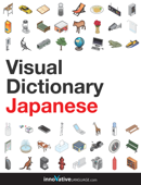 Visual Dictionary Japanese