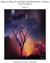 Hung Lou Meng Or The Dream Of The Red Chamber A Chinese Novel Complete