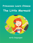 Princesses Learn Chinese - The Little Mermaid