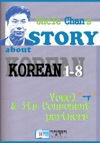 Uncle Chans Story About Korean 1-08 Enhanced Version