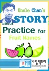 Korean Practice For Fruit Names