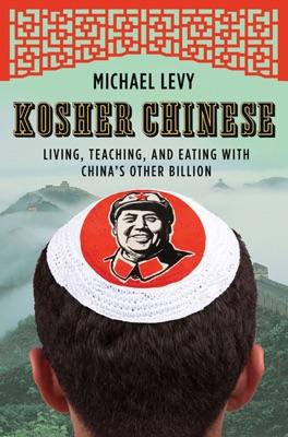 Kosher Chinese