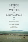 The Horse The Wheel And Language