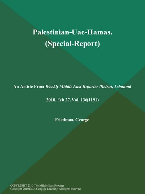 Palestinian-Uae-Hamas (Special-Report)