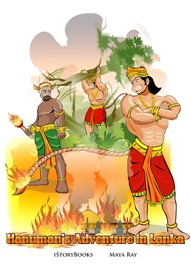 HANUMANS ADVENTURE IN LANKA