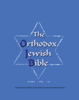 Dr. Phillip E. Goble - The Orthodox Jewish Bible  artwork