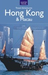 Hong Kong  Macau Travel Adventures