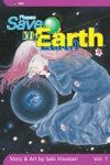 Please Save My Earth Vol 1