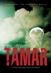 Tamar