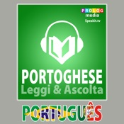 Portoghese | Leggi & Ascolta | Frasario, Tutto audio (55009)