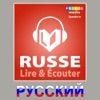 Russe - Lire Et Couter
