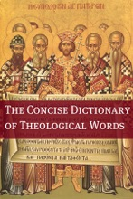 The Concise Theological Dictionary