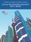 2011-2012 China Business Report