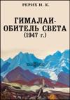 -   1947