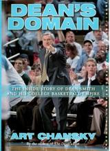 Dean's Domain