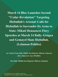 MARCH 14 BLOC LAUNCHES SECOND