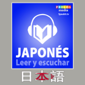 Japonés - Leer y escuchar