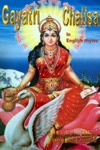 Gayatri Chalisa In English Rhyme
