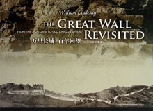 The Great Wall Explained
